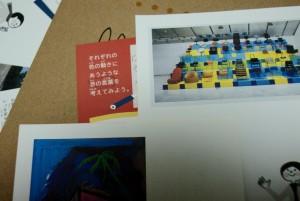 国立国際美術館:WHAT WE SEE~夢か、現か、幻か~、コレクション展