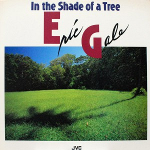 ERIC GALE IN THE SHADE OF A TREE