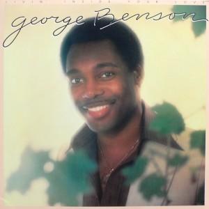 GEORGE BENSON:LIVIN INSIDE YOUR LOVE