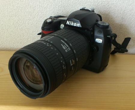 SIGMA 70-300 F4-5.6 DL MACRO SUPER D70