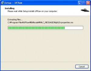UFRaw バージョンアップ